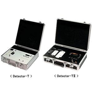 True R Detector -TⅠ- 漏電ツールチェッカー